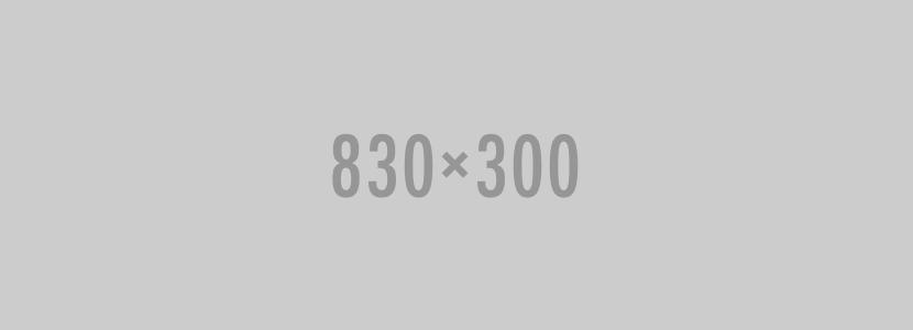 830x300